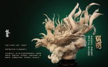 【Preorder】WOMO Studio Fall YunLuo resin statue's post card