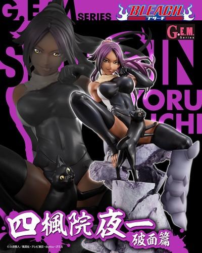 【In Stock】MegaHouse G.E.M BLEACH Shihouin Yoruichi PVC Figure