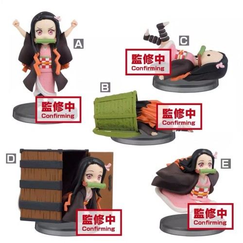 【In Stock】BANPRESTO WCF Demon Slayer Kamado Nezuko collection