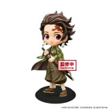 【In Stock】BANPRESTO QPosket Demon Slayer Kamado Tanjirou PVC Statue