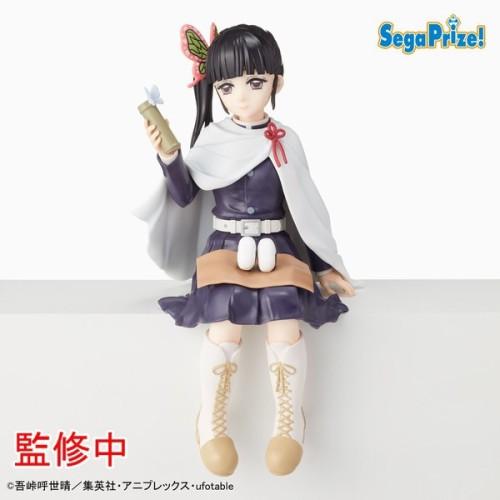 【Preorder】SEGA Demon Slayer Tsuyuri Kanawo Rice balls Ver PVC Statue's post card
