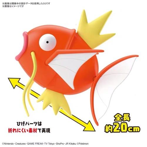 【Preorder】BANDAI Pokemon Magikarp PVC statue's postcard
