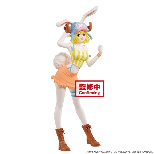 【In Stock】Banpresto One Piece Sweet Style Pirates Carrot PVC Statue