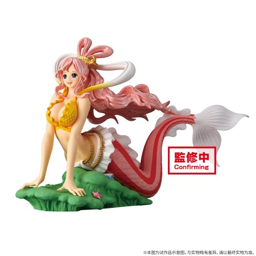 【In Stock】Banpresto One Piece Glamour Shirahoshi PVC Figure
