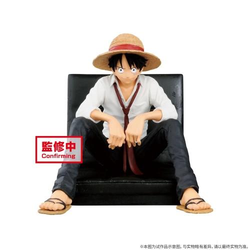 【In Stock】Banpresto One Piece Sofa Luffy PVC Statue