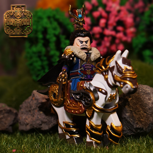 【In Stock】Customized card Three kingdoms Cao cao