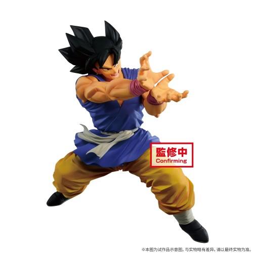 【In Stock】BANPRESTO Dragon Ball GT Black Hair Goku Kamehameha PVC Figure