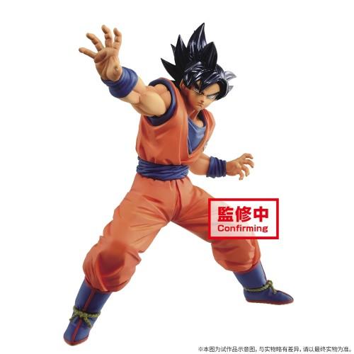 【Preorder】BANPRESTO Maximatic Dragon Ball Migatte no Gokui Son Goku PVC Statue's post card