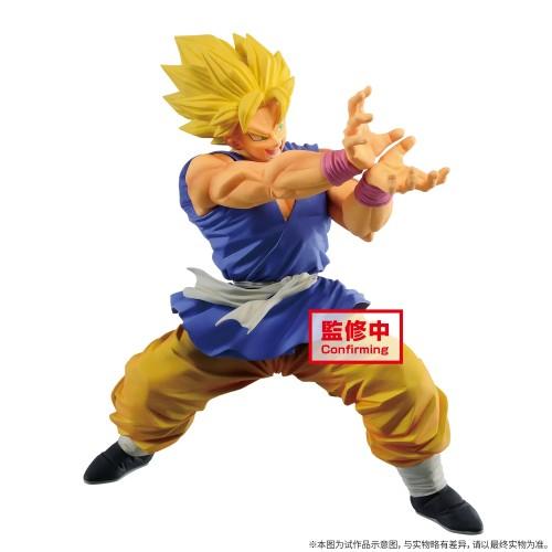 【In Stock】BANPRESTO Dragon Ball GT Super Saiyan Golden Hair Goku Kamehameha PVC Figure