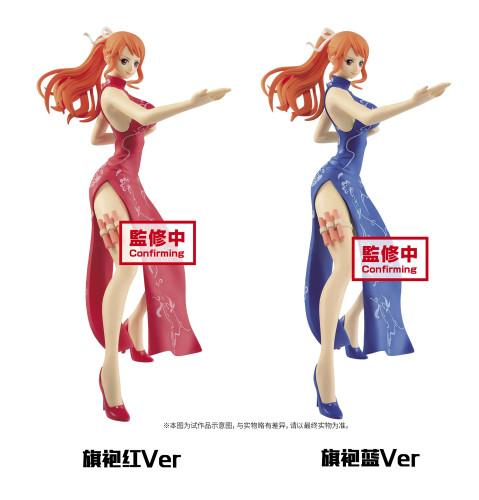 【In Stock】Banpresto One Piece Nami Cheongsam Kungfu PVC Statue