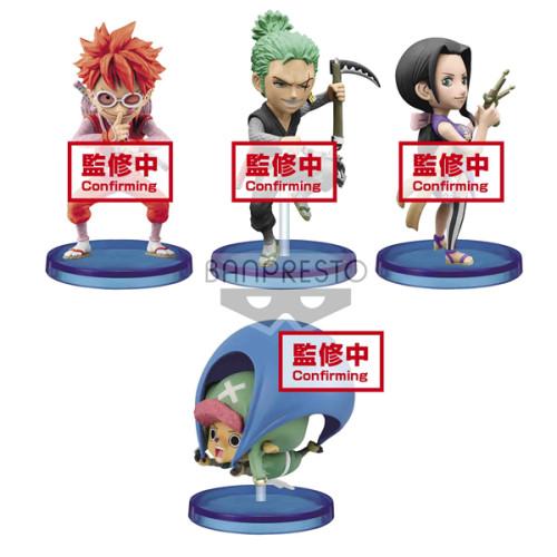 【In Stock】Banpresto One Piece Wano Country PVC Statue