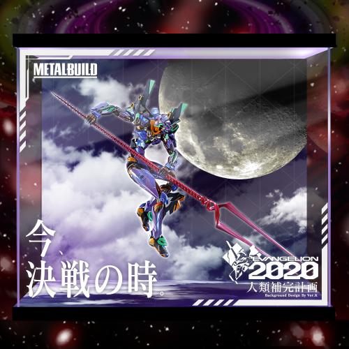 【In Stock】Bandai EVA EVANGELION-01 PVC Statue Acrylic Display Box