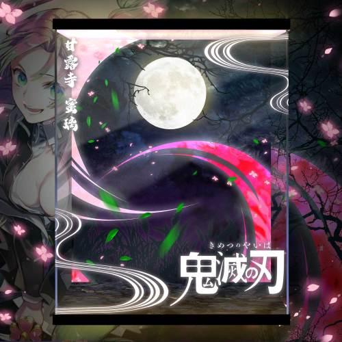 【In Stock】Magic Cube Studio Demon Slayer Kanroji Mitsuri Statue Acrylic Display Box