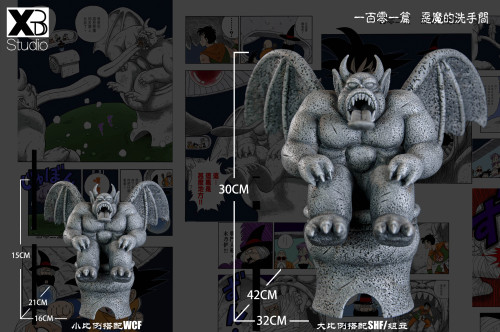 【In Stock】XBD Studio Dragon Ball The Devil's Toilet Scene