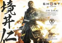 【Preorder】Prime 1 Studio Ghost of Tsushima Jin Sakai Resin Statue's post card