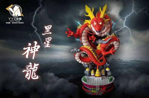 【In Stock】YY Studio Dragon Ball Black Star Shenron Resin Statue