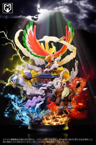 【In Stock】MFC Studio Pokemon The legend of burning Resin Statue