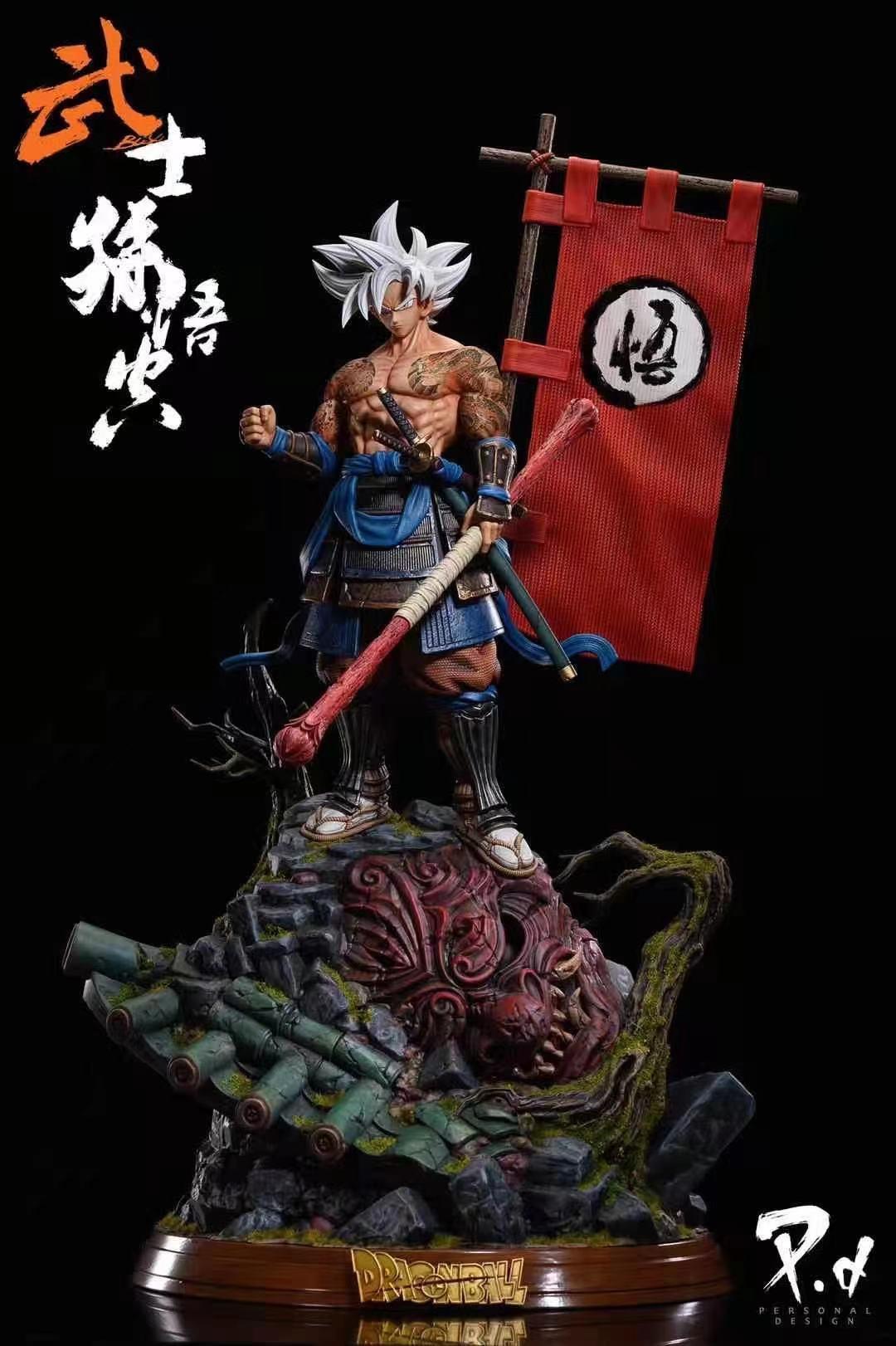 【Preorder】P.D.Studio Dragon Ball Samurai Goku Resin Statue's Postcard