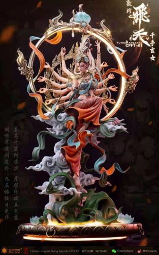 【Preorder】CorePlay Studio Original Dunhuang Flying Apsaras Resin Statue's Postcard