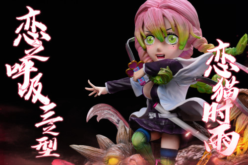 【Preorder】G5 Studio Demon Slayer Kanroji Mitsuri Resin Statue's Postcard