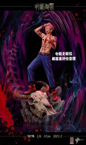 【Preorder】HP Studio Jujutsu Kaisen Ryomen Sukuna Resin Statue's Postcard