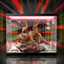 【In Stock】MegaHouse GEM NARUTO Kurama Nine-Tails Acrylic Display Box