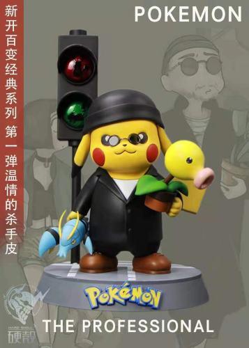 【Preorder】Yingke Studio Pokemon Pikachu cosplay Léon Resin Statue's Postcard