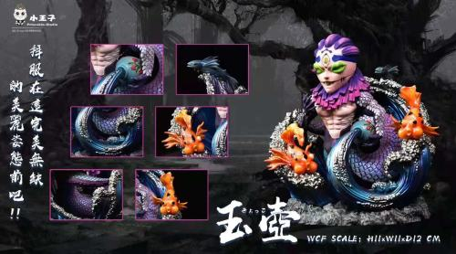 【Preorder】Princekin Studio Demon Slayer Gyokko Resin Statue's Postcard