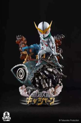 【Preorder】SynQ Lab Collectable SD Series CASSHERN Sins Copyright Resin Statue's Postcard