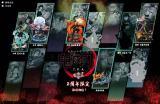 【Preorder】TPA Studio Demon Slayer Tokitou Muichirou Resin Statue's Postcard