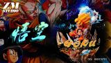 【Preorder】ZM Studio Dragon Ball Z Son Goku Resin Statue's Postcard