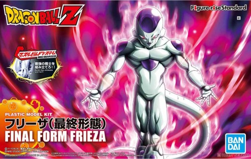 【Preorder】BANDAI Figure-rise Dragon Ball Final Form Frieza PVC Figure's Postcard