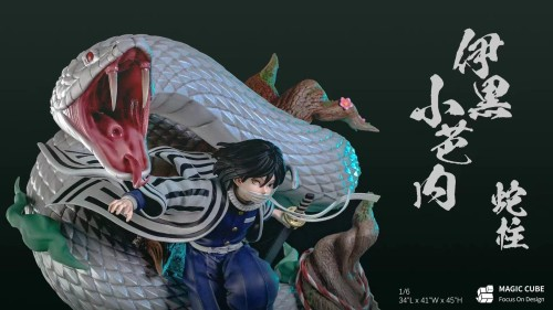 【Preorder】Magic Cube Studio Demon Slayer Iguro Obanai Resin Statue's Postcard (second batch)