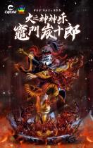 【Preorder】Cheng Studio&JacksDo Demon Slayer Kamado Tanjuurou Resin Statue's Postcard