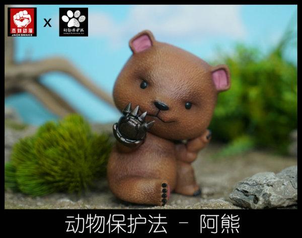 【In Stock】JacksMake Animal Protection Law Series Bear Resin Statue