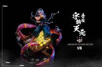 【Preorder】TPA Studio Demon Slayer Uzui Tengen Resin Statue's Postcard