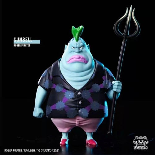 【Preorder】YZ Studio ONE PIECE Roger Pirates Sunbell Resin Statue