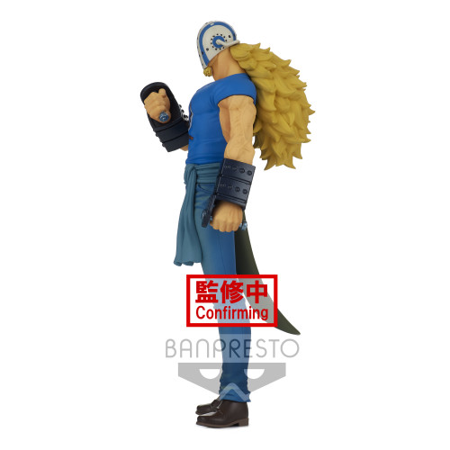 【Preorder】Banpresto One Piece DXF Killer PVC Statue