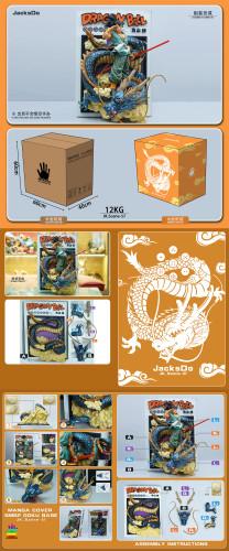 【In Stock】JacksDo Dragon Ball Rod Goku Manga cover SMSP Base