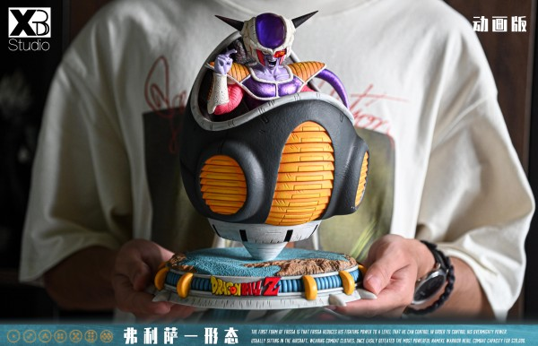 【Preorder】XBD Studio Dragon Ball Frieza First Form Resin Statue