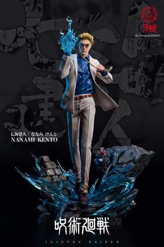 【Preorder】Lingyu Studio Jujutsu Kaisen Nanami Kento Resin Statue