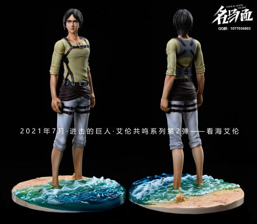 【Preorder】Typical Scene Studio Attack on Look at the seaTitan Eren Resin Statue