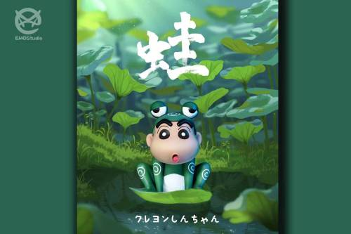 【Preorder】EMO Studio The frog Crayon Shin-chan  Resin Statue