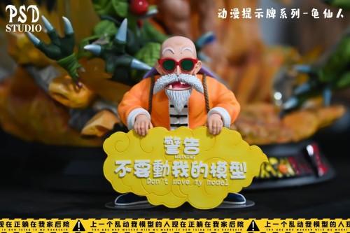 【Preorder】PSD Studio Dragon Ball Master Roshi Resin Statue
