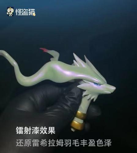 【Preorder】MEGA Tyitar Studio Pokemon Reshiram Resin Statue