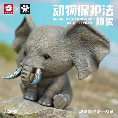 【In Stock】JacksMake Animal Protection Law Series Elephant Resin Statue