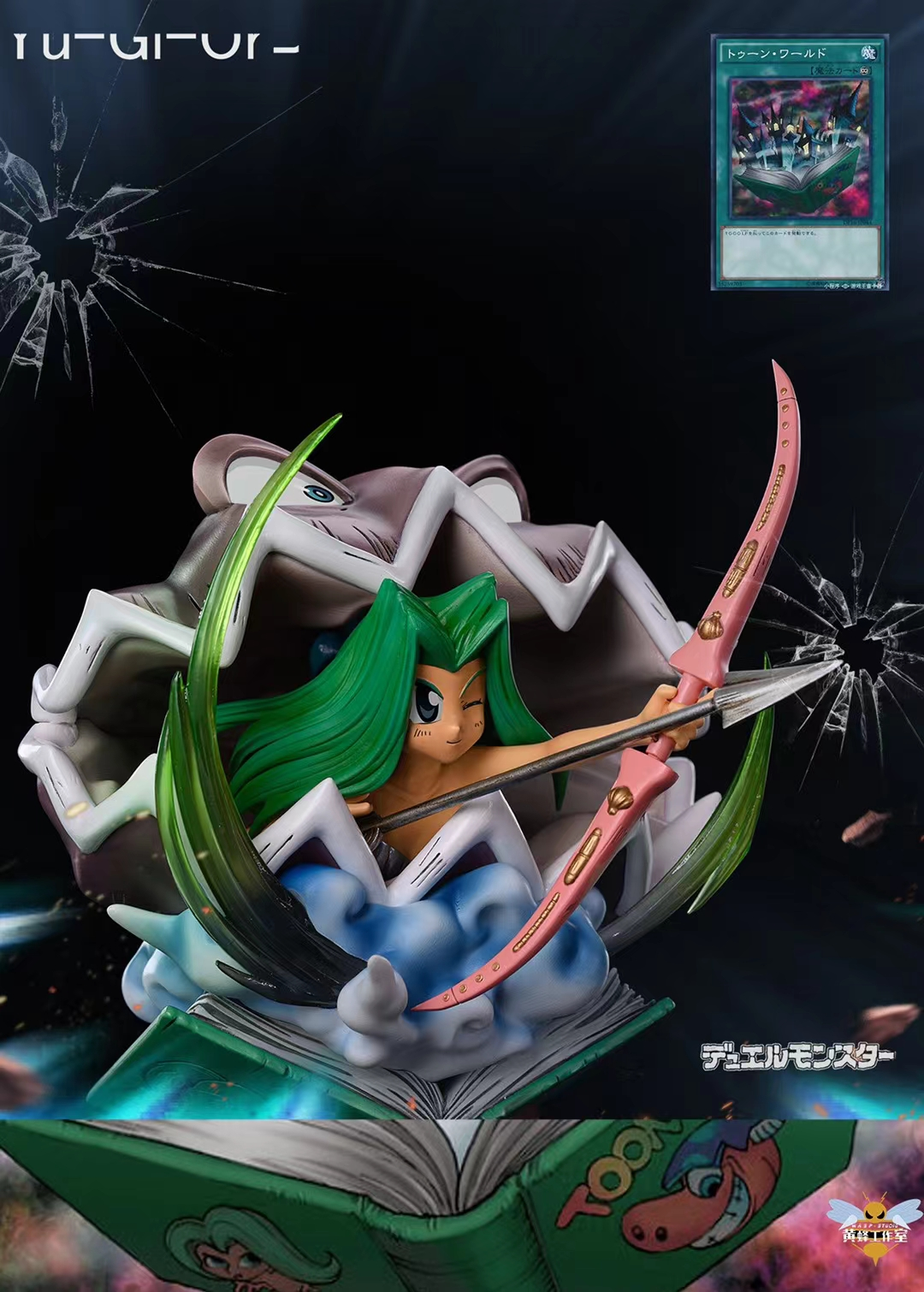 【Preorder】WASP Studio Yu-Gi-Oh! Toon Mermaid Resin Statue