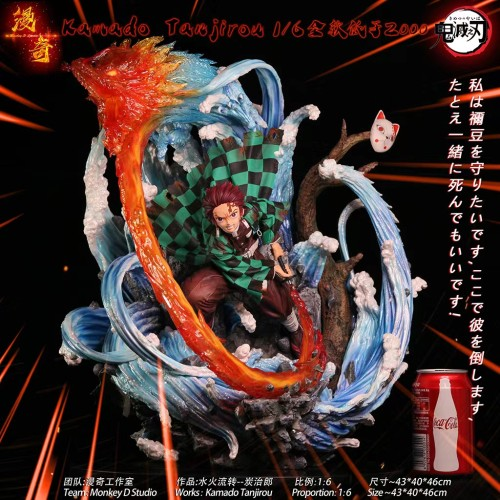 【Preorder】Monkey D Studio Demon Slayer Tanjirou Resin Statue