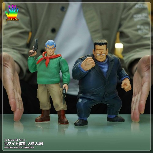 【Preorder】JacksDo Studio Dragon Ball DBZ Red Ribbon Army Member Resin Statue