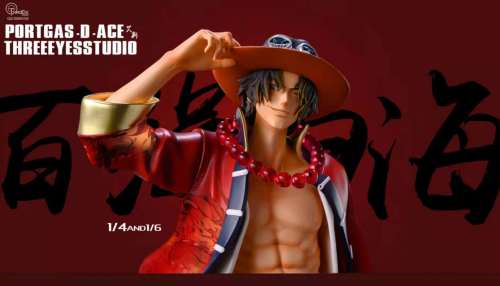 【Preorder】Third Eye Studio ONE PIECE Portgas·D· Ace Resin Statue